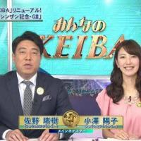 フジ テレビ 中継 競馬