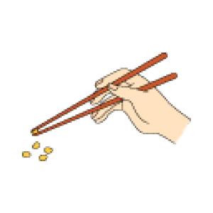 人差し指にも少し力を入れ、上の箸で豆を押さえます。下の箸は動かしません。
