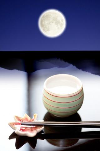 月を愛でる!