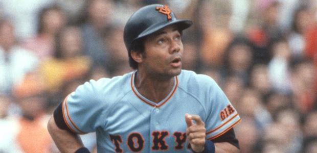 ロイ・ホワイト  外野手