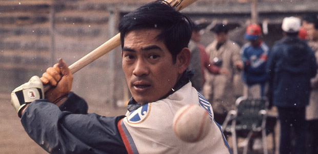 基満男  内野手