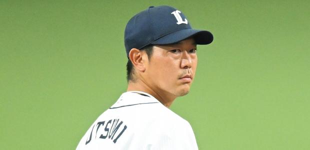 内海哲也 埼玉西武ライオンズ 投手
