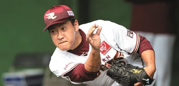 牧田和久 東北楽天ゴールデンイーグルス 投手