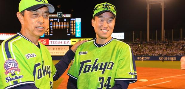 山田大樹 東京ヤクルトスワローズ 投手