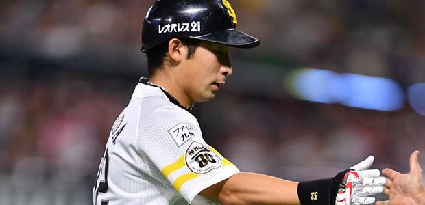塚田正義  外野手