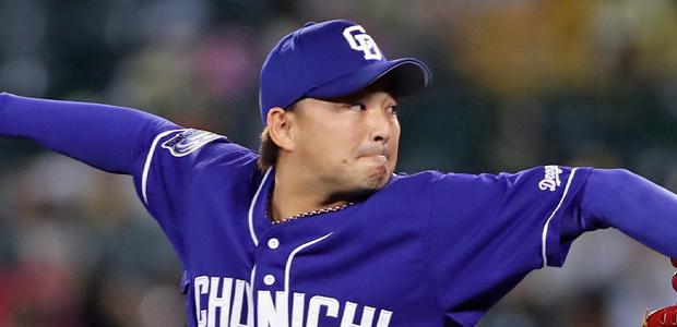 田島慎二 中日ドラゴンズ 投手