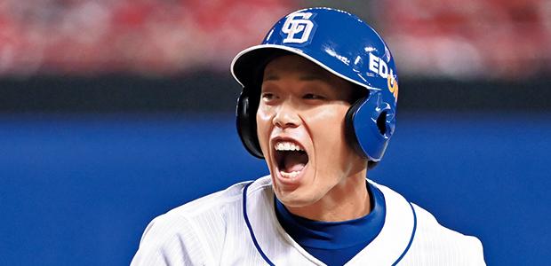 加藤翔平 千葉ロッテマリーンズ 外野手