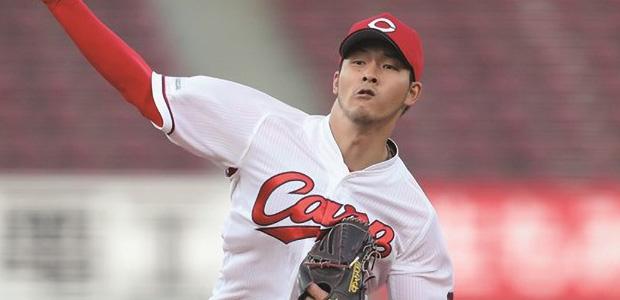 薮田和樹 広島東洋カープ 投手