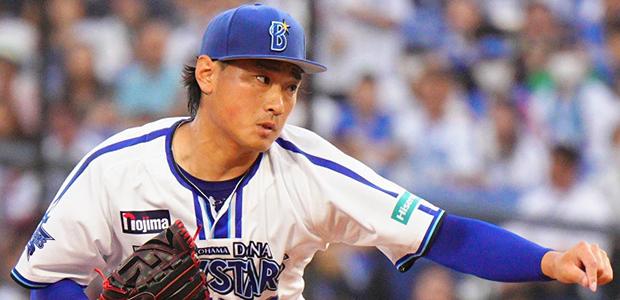 石田健大 横浜DeNAベイスターズ 投手