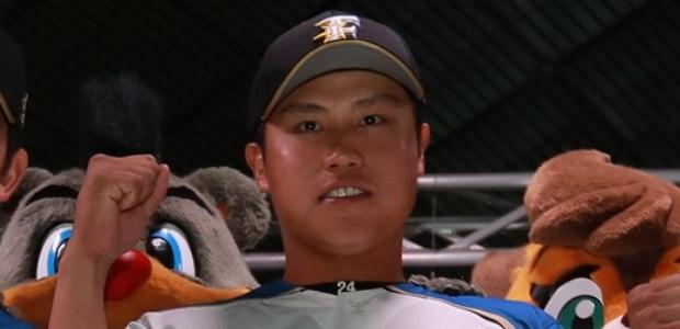 森本龍弥 北海道日本ハムファイターズ 内野手