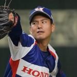 ドラフト指名候補注目選手 平尾奎太