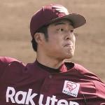 ドラフト指名候補注目選手 瀧中瞭太