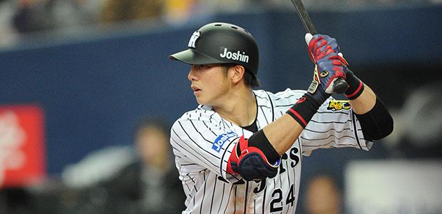 横田慎太郎 阪神タイガース 外野手
