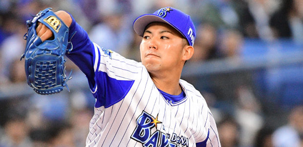 東克樹 横浜DeNAベイスターズ 投手