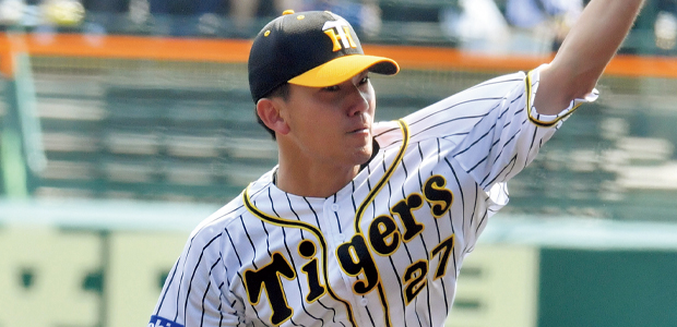 伊藤将司 阪神タイガース 投手