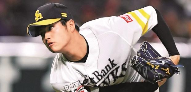 甲斐野央 福岡ソフトバンクホークス 投手