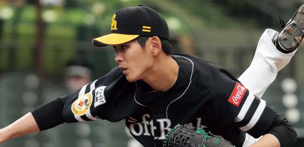 泉圭輔 福岡ソフトバンクホークス 投手