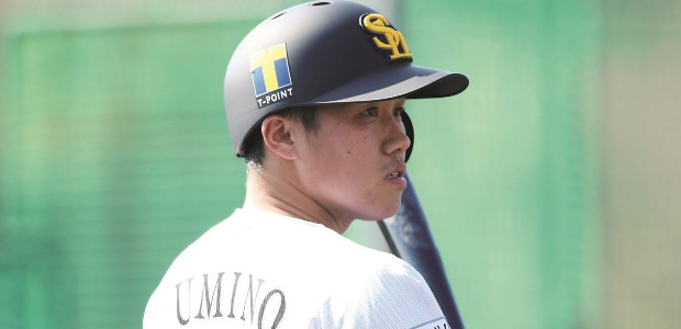 海野隆司 福岡ソフトバンクホークス 捕手