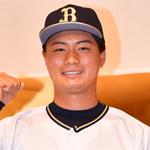 ドラフト指名候補注目選手 横山楓