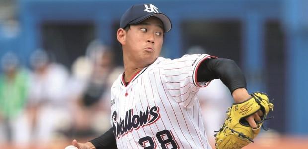 吉田大喜 東京ヤクルトスワローズ 投手