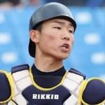 ドラフト指名候補注目選手 藤野隼大