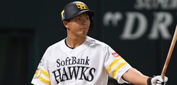 佐藤直樹 福岡ソフトバンクホークス 外野手
