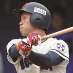 ドラフト指名候補注目選手 小川晃太朗