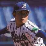 ドラフト指名候補注目選手 糸川亮太