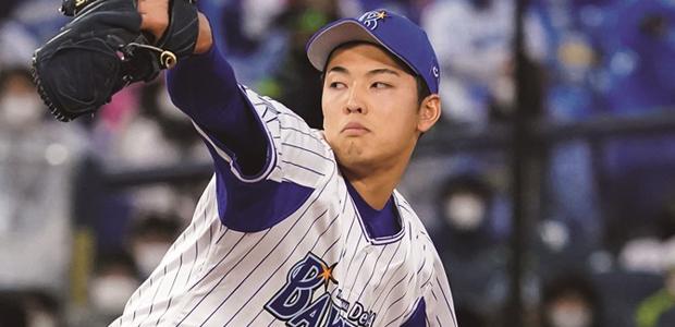 櫻井周斗 横浜DeNAベイスターズ 投手