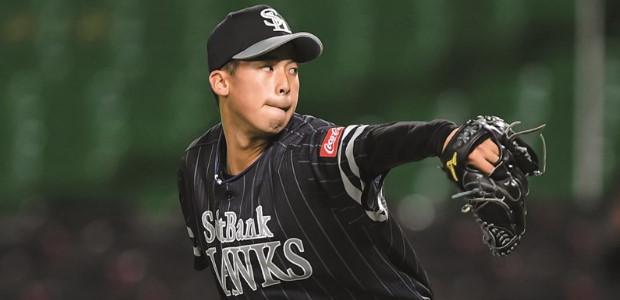 尾形崇斗 福岡ソフトバンクホークス 投手