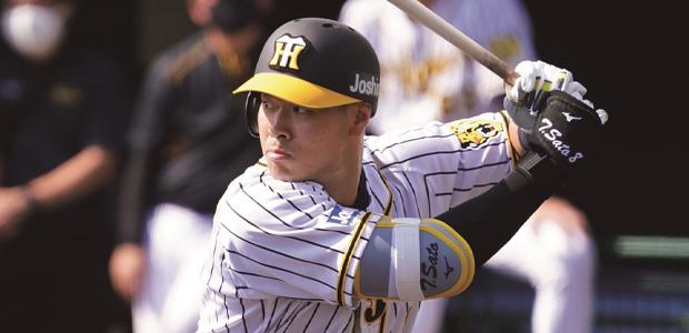 佐藤輝明 阪神タイガース 内野手