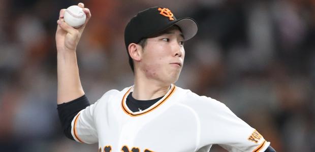 戸郷翔征 読売ジャイアンツ 投手