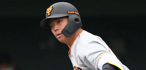菊田拡和 読売ジャイアンツ 外野手
